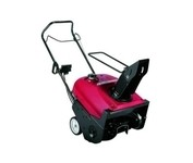 Honda Single Stage 20 In. Clearing Path Electric Start Snow Blower, (Honda)